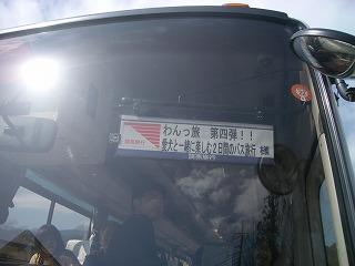 IMGP4678.jpg