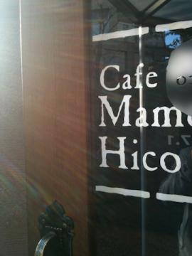 Cafe Mame-Hiko