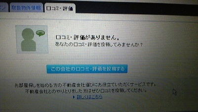 DVC00002_20100219193256.jpg