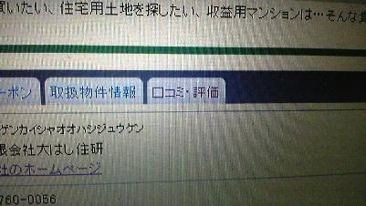 DVC00003_20100219193238.jpg