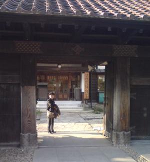 4_津和野町役場