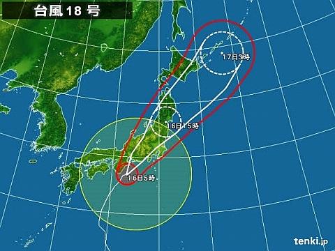 typhoon_2013-9-16_6-23-16.jpg