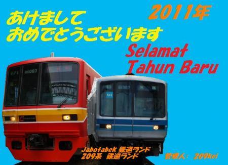 蟷エ譏弱¢繝昴せ繧ソ繝シ縲�2011_convert_20110105232144