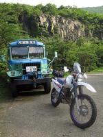 がが温泉バス
