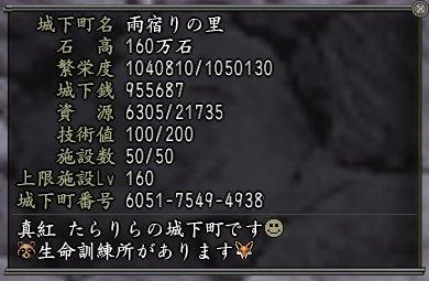 Nol13020307.jpg