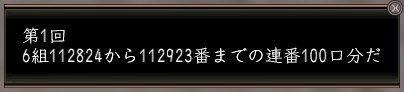 Nol13020612.jpg