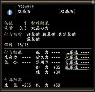 Nol13021203.jpg