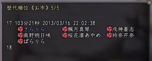 Nol13031662.jpg