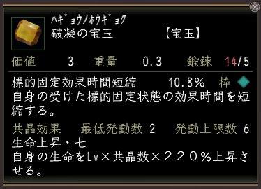 Nol13032407.jpg