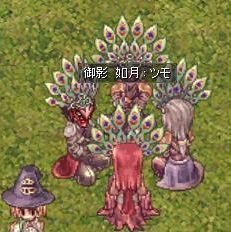 幸子式麻雀