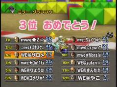 mw¢ VS WE 3GP