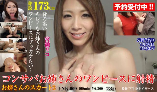 20130122fnk009_03.jpg