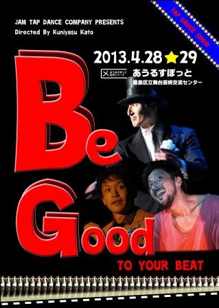 Be Good 表