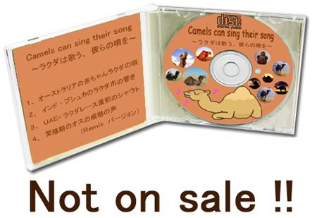 CDのコピー