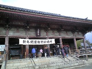 2012初詣