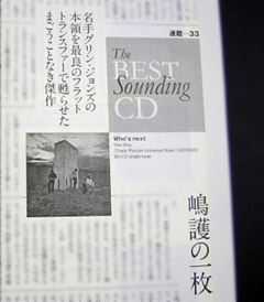 ssound (2)