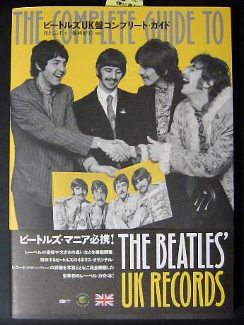 BeatlesUKg.jpg