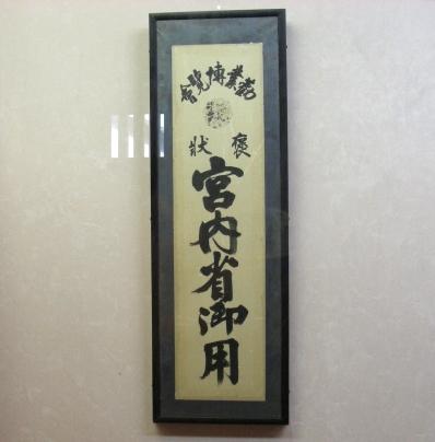 岡崎 216