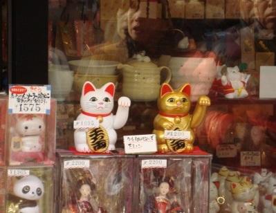 東京2009末 222