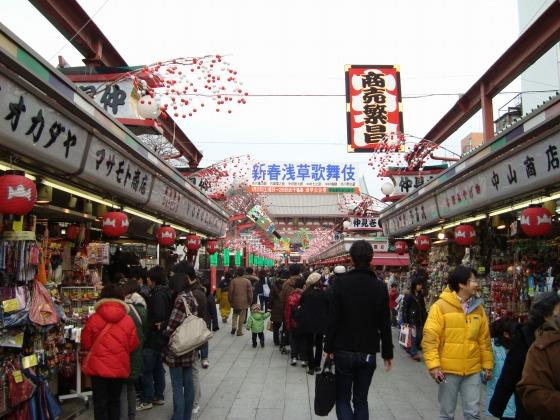 東京2009末 225