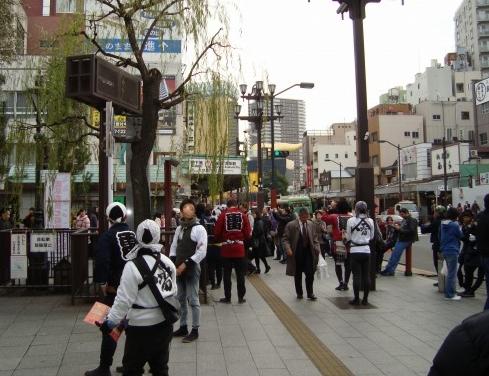 東京2009末 212