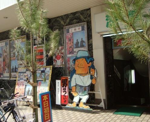 東京2009末 248