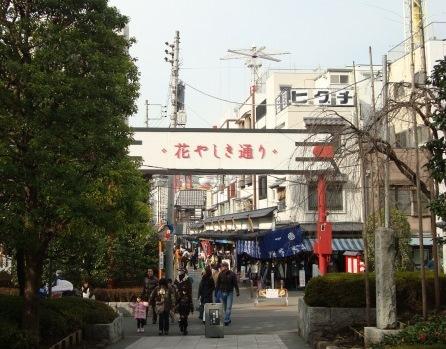 東京2009末 237