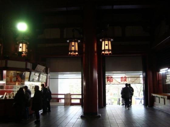 東京2009末 232