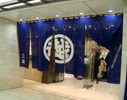 東京2009末 278
