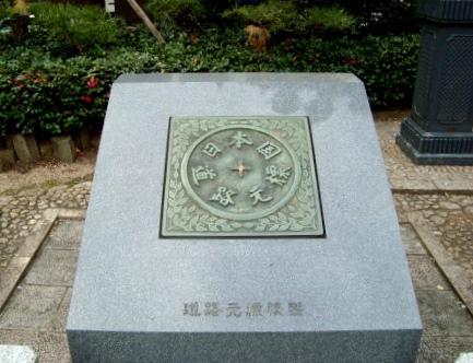 東京2009末 322