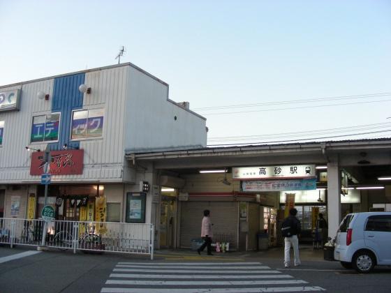 加古川高砂 086