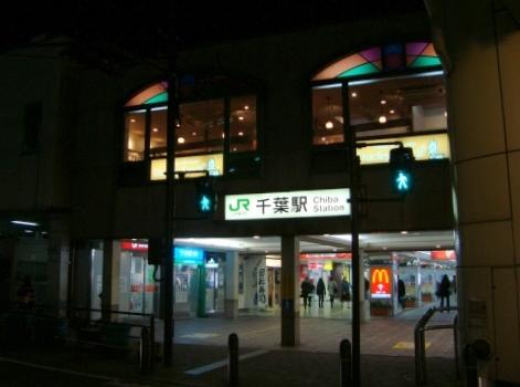 東京2009末 119