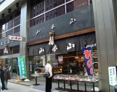 東京2009末 329