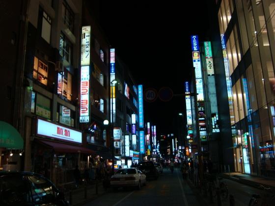 東京2009末 126