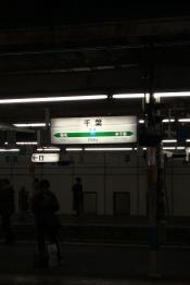東京2009末 117