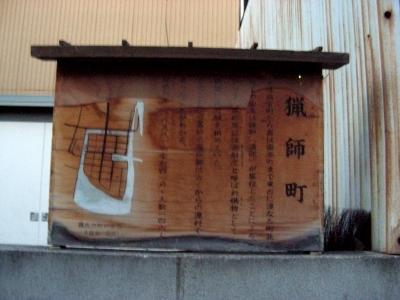 加古川高砂 131