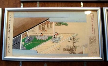 京極和泉式部 045