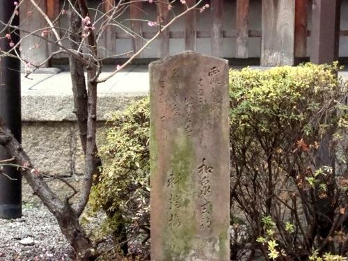 京極和泉式部 042