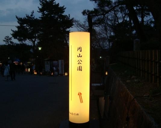 宗忠花灯篭 137