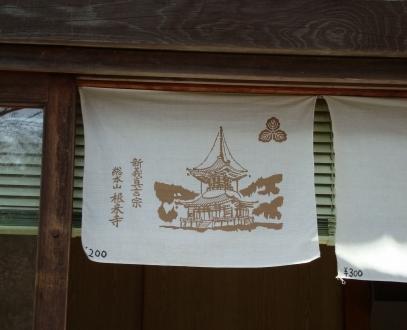 高野山和歌山 337