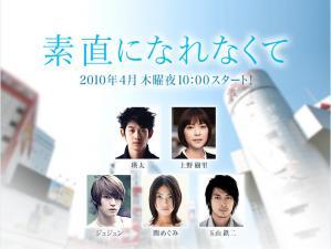 drama_20100309221806.jpg