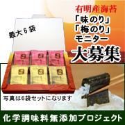 img_10043440584ad6ed7b49fb7.jpg