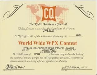 wpxcw09