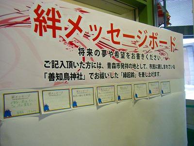 修正DSCF0098