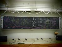 フェスタ黒板