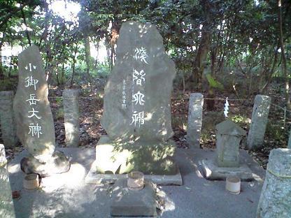 櫻木神社 摂社●