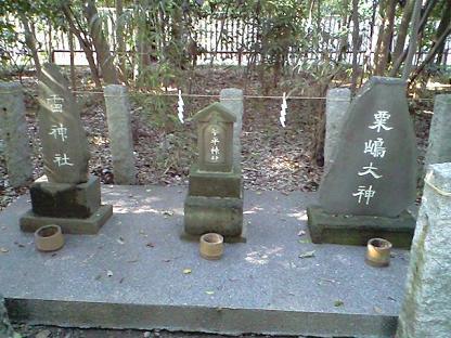 櫻木神社 摂社○