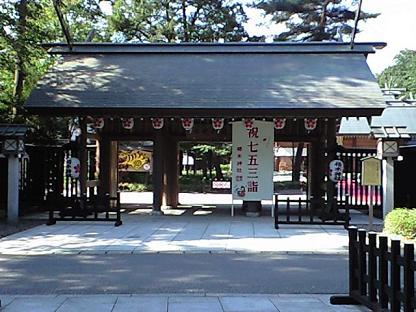 櫻木神社 くぐり門