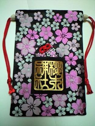櫻木神社 御朱印帳袋