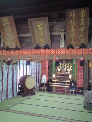 雷神社 拝殿内